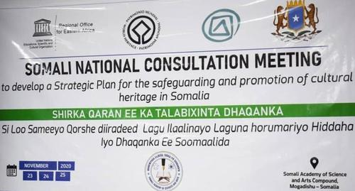 Development of National Strategy for Culture in Somalia